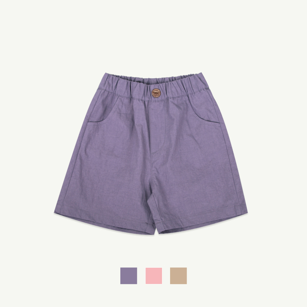 21 S/S Button pants ( 2차 입고, 당일 발송 )